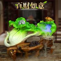 开业礼品如意白菜金蟾雾化加湿器创意流水喷泉摆件