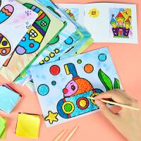 儿童幼儿园礼物粘纸画玩具手工diy创意制作材料包揉纸搓纸