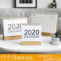 定制 2019-2020年简约台历日程计划备忘本桌面翻页记事农历日历批发