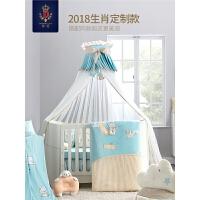 婴儿蚊帐公主风带支架落地式婴儿床蚊帐宝宝蚊帐罩儿童蚊帐