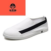 米乐猴 潮牌平底懒人鞋子白色板鞋一脚蹬休闲鞋子透气布鞋夏季男士帆布鞋潮鞋