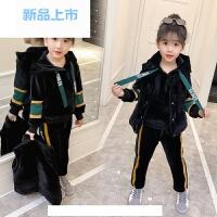 女童春装洋气套装韩版时尚儿童运动服中大童金丝绒三件套春秋小童