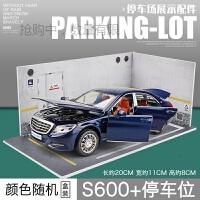 【领券立减】奔驰车模迈巴赫S600汽车模型仿真儿童合金玩具车收藏限量款男孩