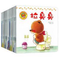 崔玉涛推荐 小熊绘本系列第一二辑20册 儿童故事书0-1-2-3岁婴儿新生儿幼儿亲子阅读你好启蒙认知早教图书读物语言