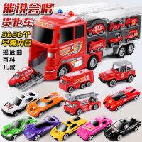 儿童玩具车模型1-2-3-4-6周岁合金小汽车货柜消防男孩益智小男童