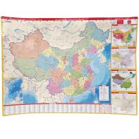 学生桌面速查-中国地图・世界地图