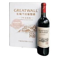 长城 天韵3年158元/瓶 赤霞珠干红葡萄酒 750ML 酒体呈宝石红色,果香浓郁,酒香橡木香优雅和谐,口感纯净,单宁