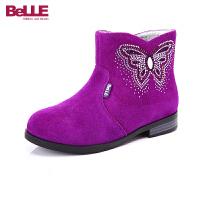 【159元2双】百丽童鞋女童低靴儿童靴子女童时尚短靴公主靴 (5-10岁可选) DE0164