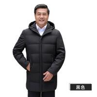 中老年人中长款羽绒服男加厚 冬季中年冬装外套爸爸装40-50岁