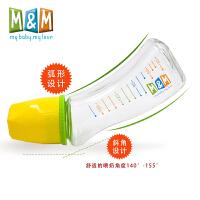 奶瓶 玻璃 0-6个月 弧形奶瓶0-3个月婴儿宝宝