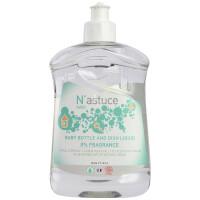 纳司途 无香型婴幼儿餐具儿童玩具清洁剂宝宝奶瓶浓缩洗涤剂 进口