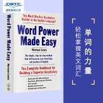 【现货】英文原版 单词的力量(又名:轻松掌握词汇)Word Power Made Easy 单词学习方法新版 小开本简