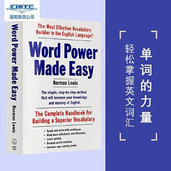 【现货】英文原版 单词的力量(又名:轻松掌握词汇)Word Power Made Easy 单词学习方法新版 小开本简装便携版 国营进口,质量保证!  词汇学习书 词根背单词 小巧便携 打开学单词的新世界大门