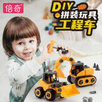 儿童工程车拧螺丝拆装玩具挖掘机铲车3-5岁宝宝益智拼装模型男孩