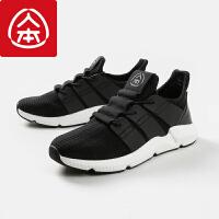 人本夏季新款低帮黑色跑步鞋男 男士系带休闲鞋子 透气运动男鞋潮