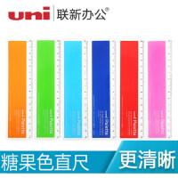 日本UNI三菱彩色直尺DJT15-200 小学生用透明塑料尺直子15CM文具