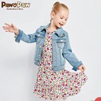 【2件3折 到手价:209】Pawinpaw卡通小熊童装夏女童碎花圆领中小童雪纺长袖连衣裙