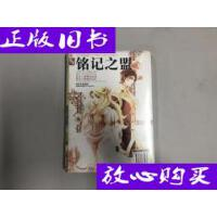 [二手旧书9成新]玫瑰帝国・堕天使之心 /�i非烟 著 湖南少年儿童