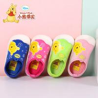 小熊维尼童鞋 男宝宝学步鞋20107年春秋1-4岁软底轻便女宝宝婴儿布鞋一脚蹬