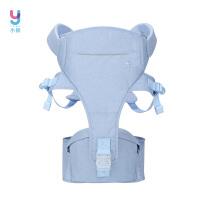 小扬(YANG)米家 婴儿背带腰凳 多功能双肩抱婴腰凳夏季透气 宝宝背带四季通用可拆卸 Y0436