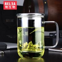 物生物君子杯创意玻璃杯 带盖透明办公过滤茶杯男士水杯 花茶杯子