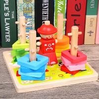 儿童玩具男女宝宝智力立体木质拼图形状配对积木1-2-3-4周岁半