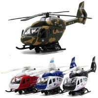 仿真直升机合金模型 儿童飞机航模玩具 灯光声音回力