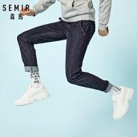 森马牛仔裤男2018秋季新款男士小直筒长裤净色商务男裤韩版潮流