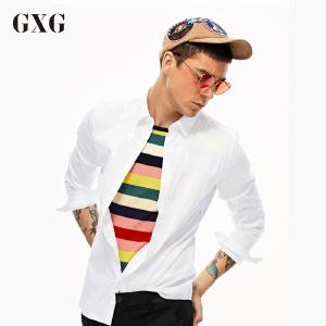 GXG长袖衬衫男装 秋季男士修身型白色斯文长袖衬衫衬衣男款韩版潮