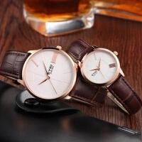 艾奇手表一生一世情侣表一对韩版时尚防水学生皮带超薄潮石英腕表