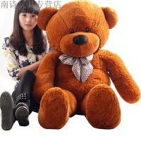 泰迪熊公仔布娃娃儿童生日毛绒礼品玩具