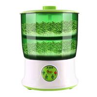 家用全自动双层豆芽机按键发芽机