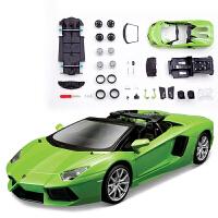 兰博基尼lp7004拼装车模合金跑车组装汽车拼装模型送儿童男友礼物 拼装跑车