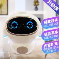 巴巴腾智能机器人玩具儿童对话遥控高科技小腾男女孩益智早教机胖