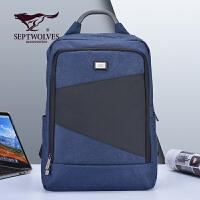 【1件5折】七匹狼男士牛津纺双肩包商务休闲中学生女电脑包旅行背书包大容量