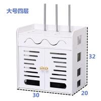 wifi路由器收纳盒电线插座猫机顶盒置物架理线器集线盒壁挂免打孔