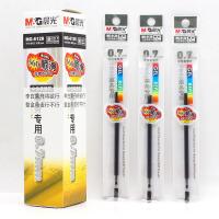 晨光中性笔替芯0.7mm子弹头MG-6128商务办公专用水笔笔芯