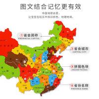 磁性中国地图拼图儿童益智玩具磁力世界小学生7地理木质男孩3岁6