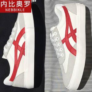 经典款帆布鞋男潮鞋韩版运动鞋2018新款男士休闲鞋