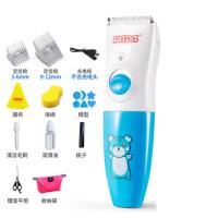 幼儿剃头刀宝宝剃发电动儿童推头发 婴儿理发器静音家用