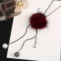 秋冬长款毛衣链女水貂毛吊坠项链气质珍珠流苏挂件配饰品 酒红色