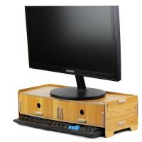 三合(sunhey)大政桌面办公木质电视机显示器增高置物多层盒子收纳支托架柜 A091