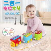 宝宝拖拉手敲琴木琴婴幼儿玩具1-2岁8个月宝宝打击敲打玩具