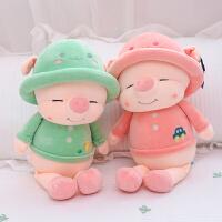 可爱小猪毛绒玩具猪抱枕公仔女生睡觉玩偶布娃娃懒人搞怪少女礼物