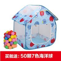 便携游戏屋儿童帐篷公主海洋球池宝宝玩具可折叠婴儿童玩具屋