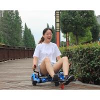 20190709042836620通用款双轮平衡车车架改装卡丁车漂移儿童电动两轮扭扭车辅助支架