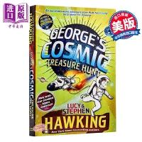 【中商原版】乔治的秘密钥匙2 乔治的宇宙寻宝记 George's Cosmic Treasure Hunt 儿童太空科普
