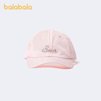 【3件5折价:39.5】巴拉巴拉儿童帽子潮夏装女童洋气棒球帽韩版鸭舌帽透气女