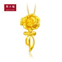 周大福 珠宝首饰康乃馨足金黄金吊坠(工费:48计价)F199040