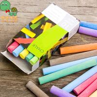 乌龟先森 粉笔 儿童黑板画笔盒装10支颜色混搭写字涂鸦笔老师教学彩笔学生学习用品创意文具